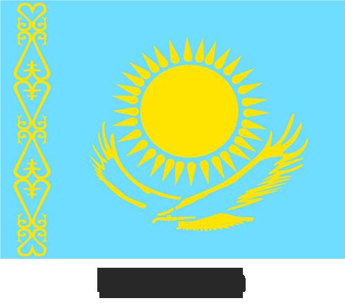 """Kazajistán"""""""